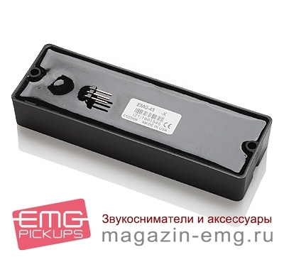 EMG 45CSX, вид сзади
