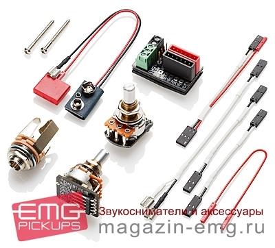 EMG 45JX, комплектация