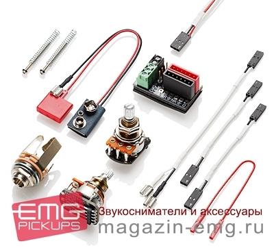 EMG 60X (кремовый), комплектация
