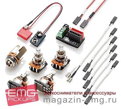 EMG Wiring Kit для двух датчиков