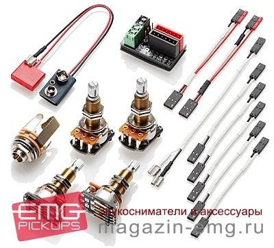 EMG Wiring Kit для двух датчиков LS