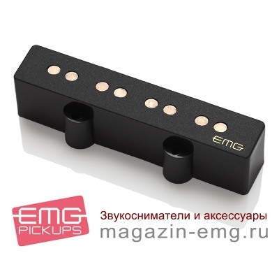 EMG SJV