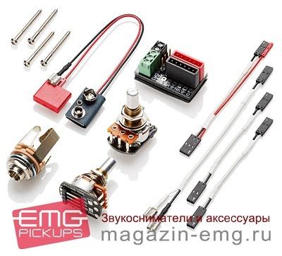 EMG LJ, комплектация