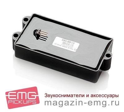EMG MM5CSX, вид снизу