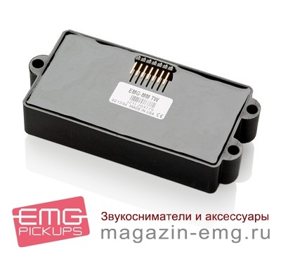 EMG MM5TWX, вид снизу