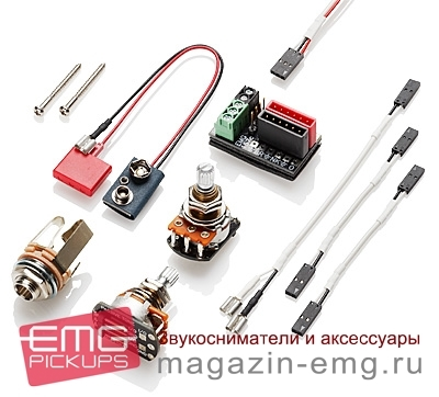 EMG 58, комплектация