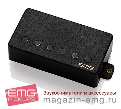EMG 57 (черный)