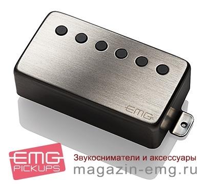EMG 66 (потертый хром)