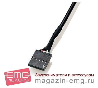EMG P HZ, кабель