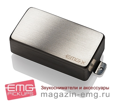 EMG 58X (потертый хром)
