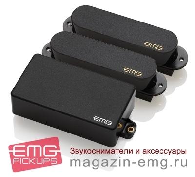 EMG S/S/81 Set