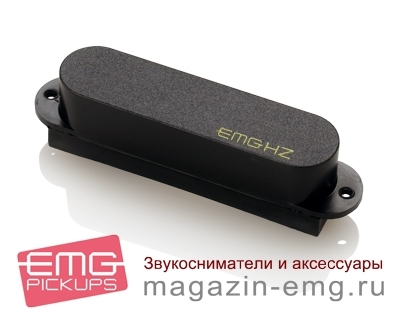 EMG S3