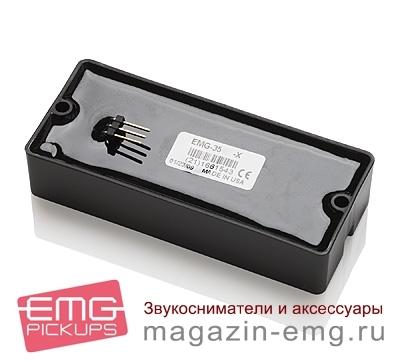 EMG 35X, вид сзади
