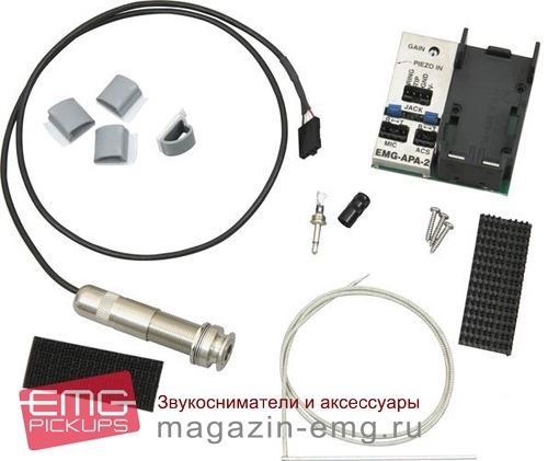 EMG AS93