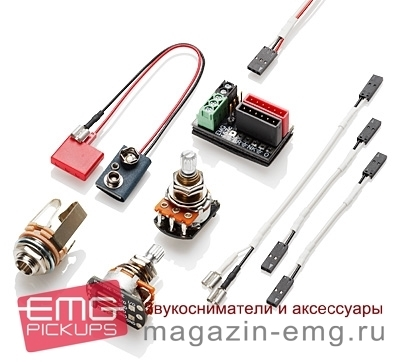 EMG Wiring Kit Custom