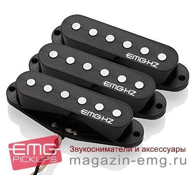 EMG SС1 Set