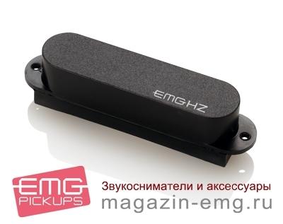 EMG S4