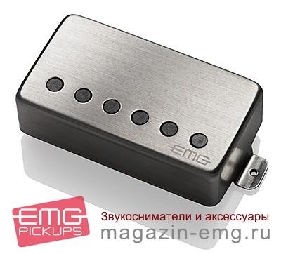 EMG 57 (потертый хром)