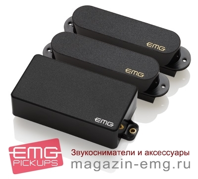 EMG S/S/HA Set