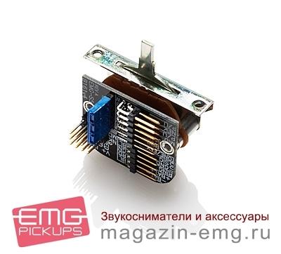 EMG 5POS переключатель FX