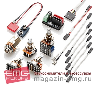 EMG Wiring Kit - 1\2 звукоснимателя Push\Pull