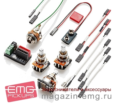 EMG Wiring Kit - J Set (Jazz Bass)