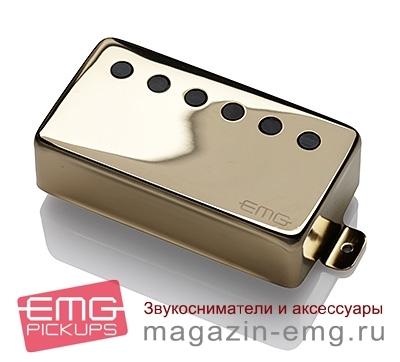 EMG 57 (золото)