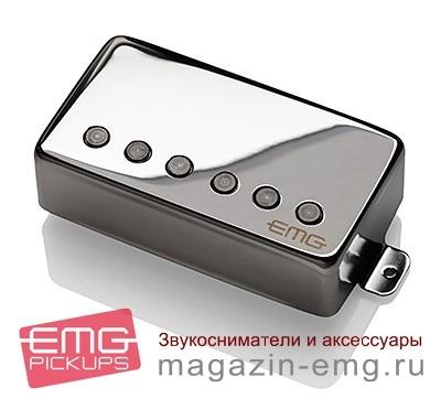 EMG 57 (хром)