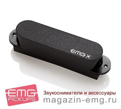 EMG SX