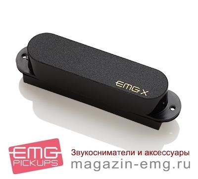 EMG SLVX