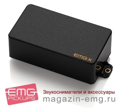 EMG 81TW-X