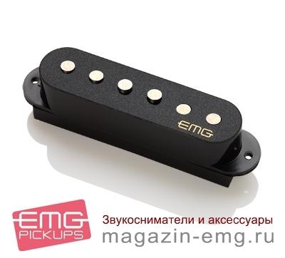 EMG SV
