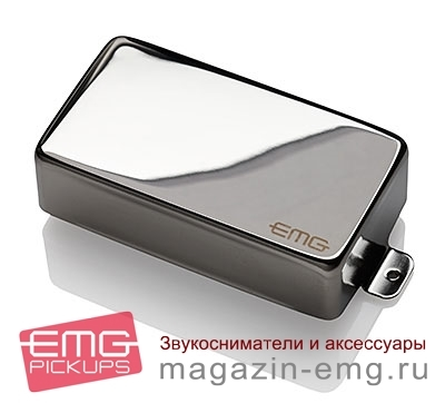 EMG 81 (хром)