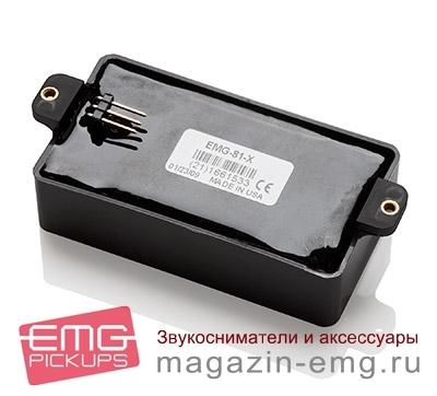 EMG 81X, вид сзади
