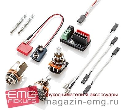 EMG 60A (кремовый), комплектация