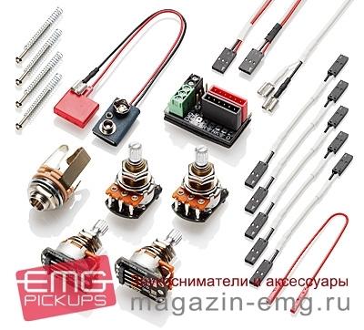 EMG 81-X/60-X Set (Jim Root), комплектация