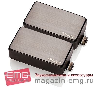 EMG 81-X/60-X Set BBC