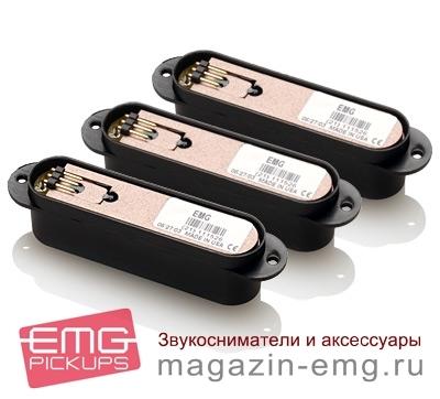 EMG SSS Custom Set, вид снизу