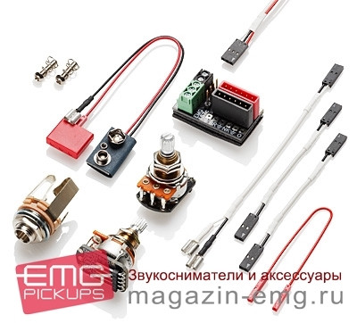 EMG SA-X, комплектация
