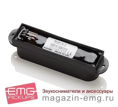 EMG S-X, вид сзади