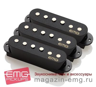 EMG SV Set
