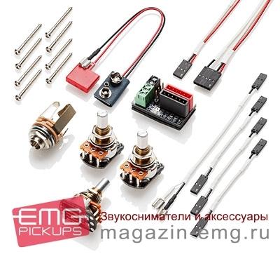 EMG PJ Set, комплектация