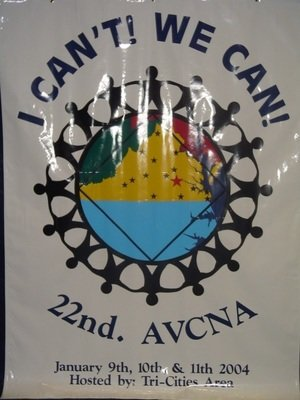 22nd Avcna Audio (Download Only) - 32 Cd's