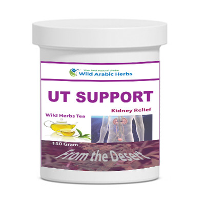 UT SUPPORT TEA
