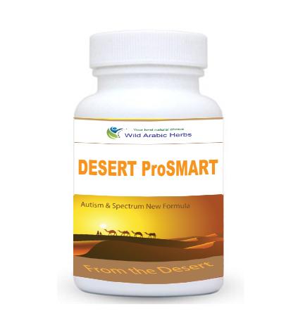 DESERT ProSMART