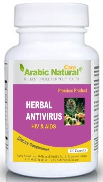 Herbal Antivirus for HIV & AIDS (90 Capsules - 30 day treatment)