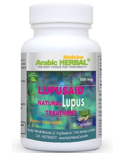 Lupusaid Natural Lupus Treatment 500 mg (90 Capsules - 30 Days Treatment)