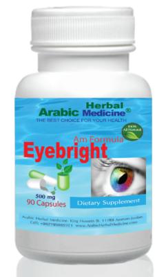 Eyebright Am Formula