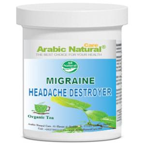 Migraine Headache Destroyer - Organic Tea