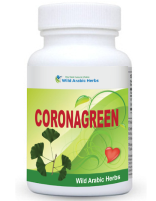 Coronagreen